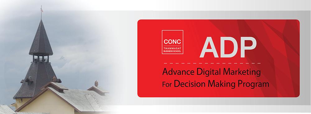 Advance Digital Marketing For Decision Making Program (ADP)