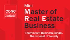 โครงการอบรมหลักสูตร พัฒนาผู้บริหารธุรกิจอสังหาริมทรัพย์ (Mini MRE @ tbs)