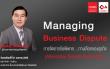 CONC Thammasat Forum ''Managing Business Dispute''