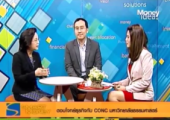 CONC on Money Channel