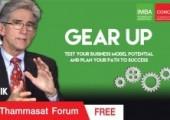 CONC Thammasat Forum ''Entrepreneurial Marketing''