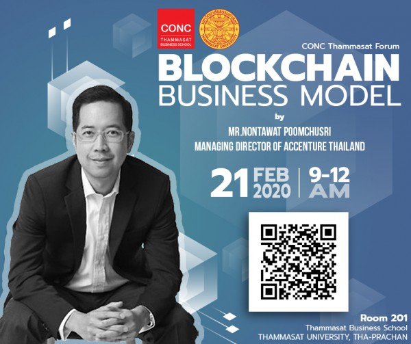 "CONC Thammasat Forum ""Blockchain Business Model"""