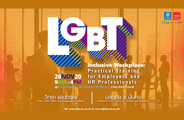 โครงการอบรมหลักสูตร LGBT Inclusive Workplace:  A Practical Training for Employers and HR Professionals (An LGBT Diversity and Inclusion Series)
