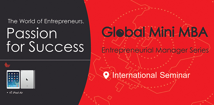 Global Mini MBA : (Entrepreneurial Manager Series)